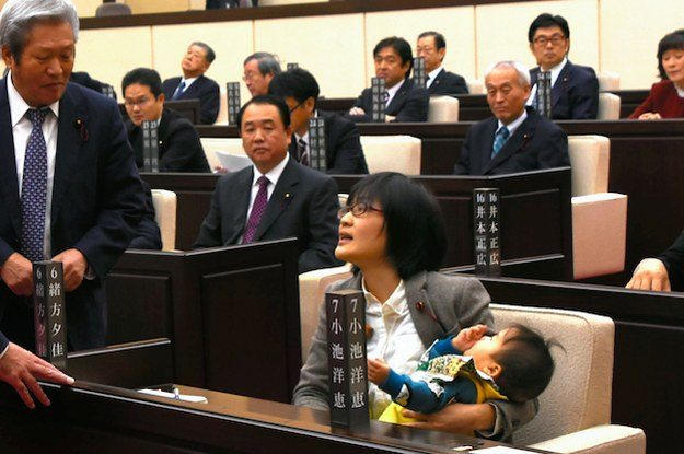 japanese-politician-was-made-to-leave-baby-photo