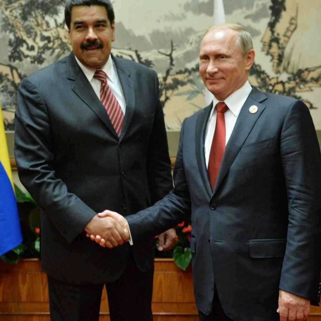 Petro: Who Stands Behind Venezuela Digital Currency That Is Banned in US