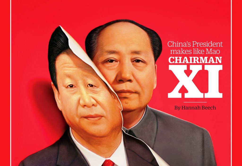 China Constitutional Term Limits Removed! Xi Jinping to Rule FOREVER?