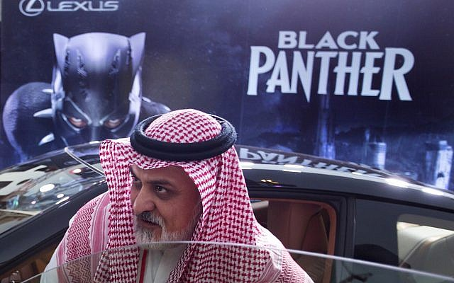 black-panther-saudi-photo