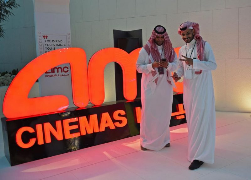 cinema-saudi-photo