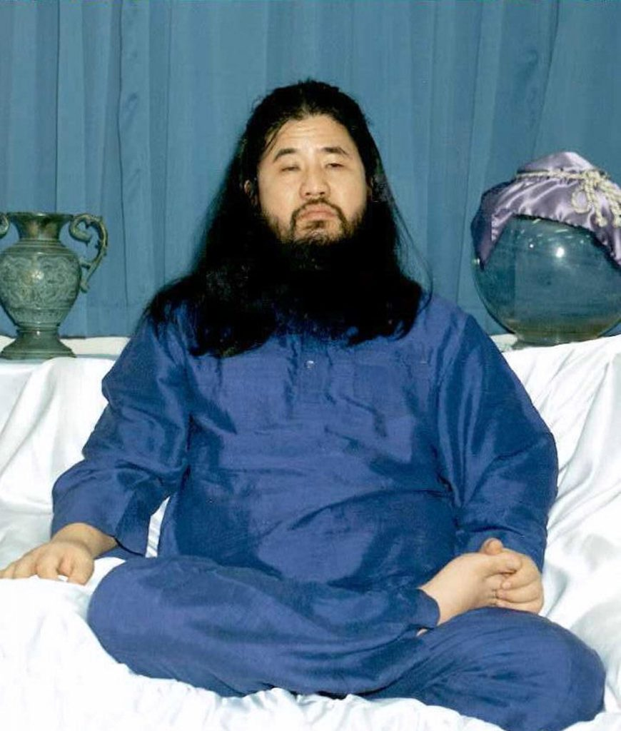 Shoko Asahara Executed by Japan, Typhoon Maria + 3 More HOT News to Know About World (FRI)