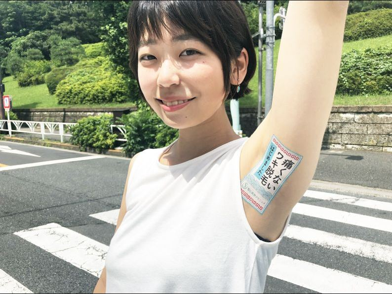 WHAAAT?? Japanese Company Found Best Space for Advertising - And It's Women's Armpits, Of Course (Crazy Pictures)