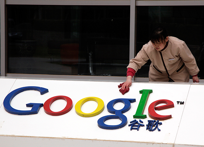 Google to Launch Censored Search Engine in China, Reddit Was Hacked + 3 More HOT News to Know About World (THU)