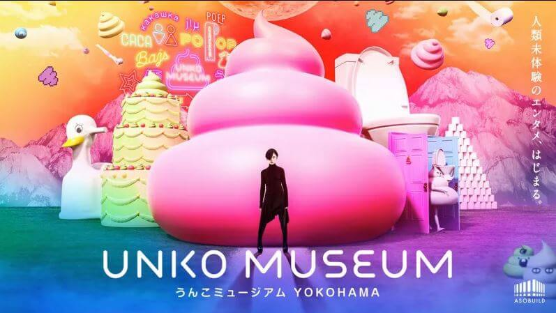 WTF? Poop Museum in Japan Is Pinky World of Adorable Turds