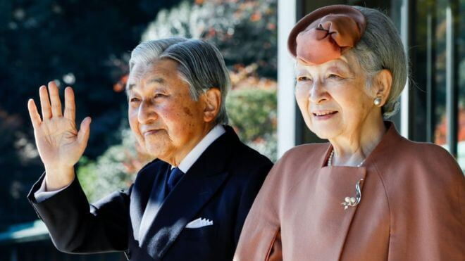 Japan's Emperor Akihito Declares Historic Abdication - Reason Why and Who Will Take The Throne Now