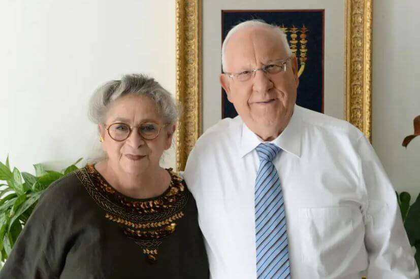 Israeli First Lady Rivlin Dies, Rihanna Is World's Richest Female Musician + 3 More Hot News of Wednesday, June 5