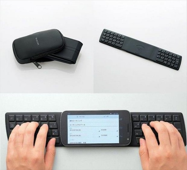 cool-intentions-future-gadgets-news-tech-photo