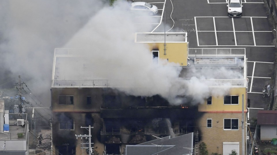 BREAKING! 33 Died, Many Injured in Arson Attack on Japanese Animation Studio - Kyoto Animation