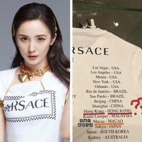 Versace Mislabeled Hong Kong and Macau as Countries + 13 More TOP Brands and Celebs Involved in Cultural Insensitive Scandals