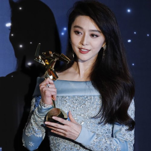 fan-bingbing-is-in-jail-pic